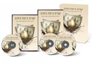 AnamaSet_Egg
